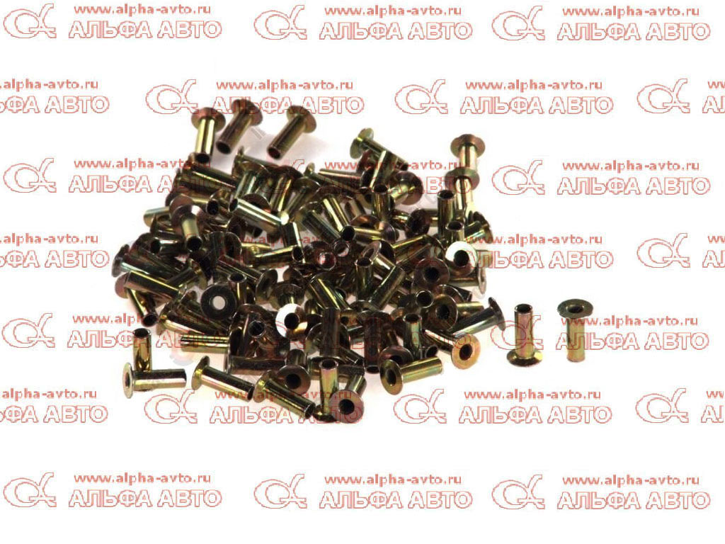 ATD42009 Заклепки тормозных  колодок 8x18 алюминиевая,к-т 100шт