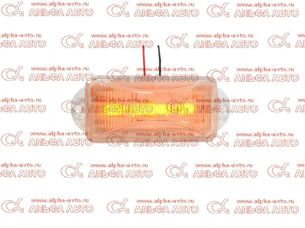 TR L0032YELLOW Фонарь габаритов LED желтый