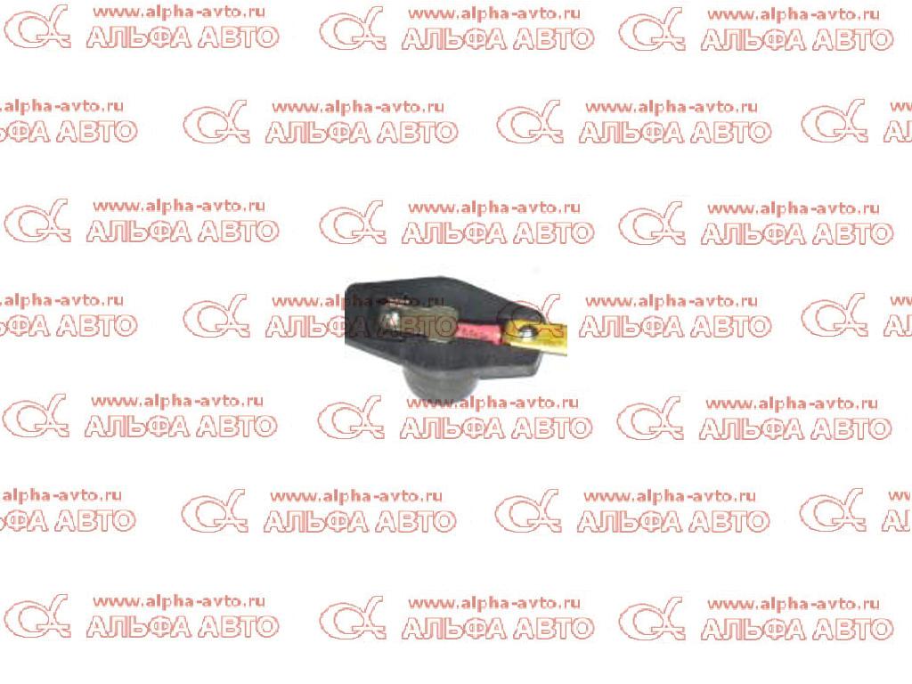 Бегунок бесконтактный с резистором ЗИЛ,ГАЗ,ПАЗ-320