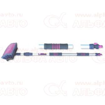 СА-606 Щетка для мытья автомобиля телескопическая