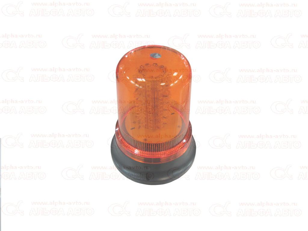 KF-WB-06 LED Маяк 24V стационарный светодиодный