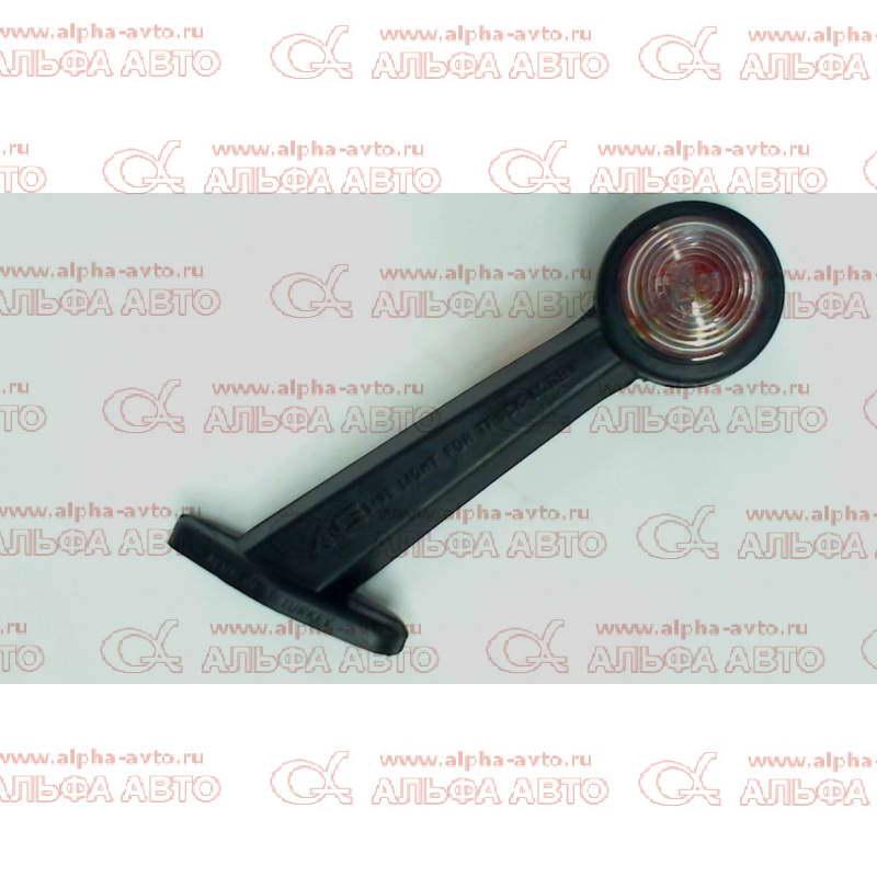 ФГ-4.3716LED Указатель габаритов Е-205 А светодиодный