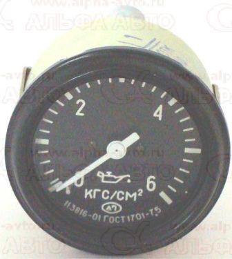1101.3816-01 Манометр механический маслянный 6кг/см2