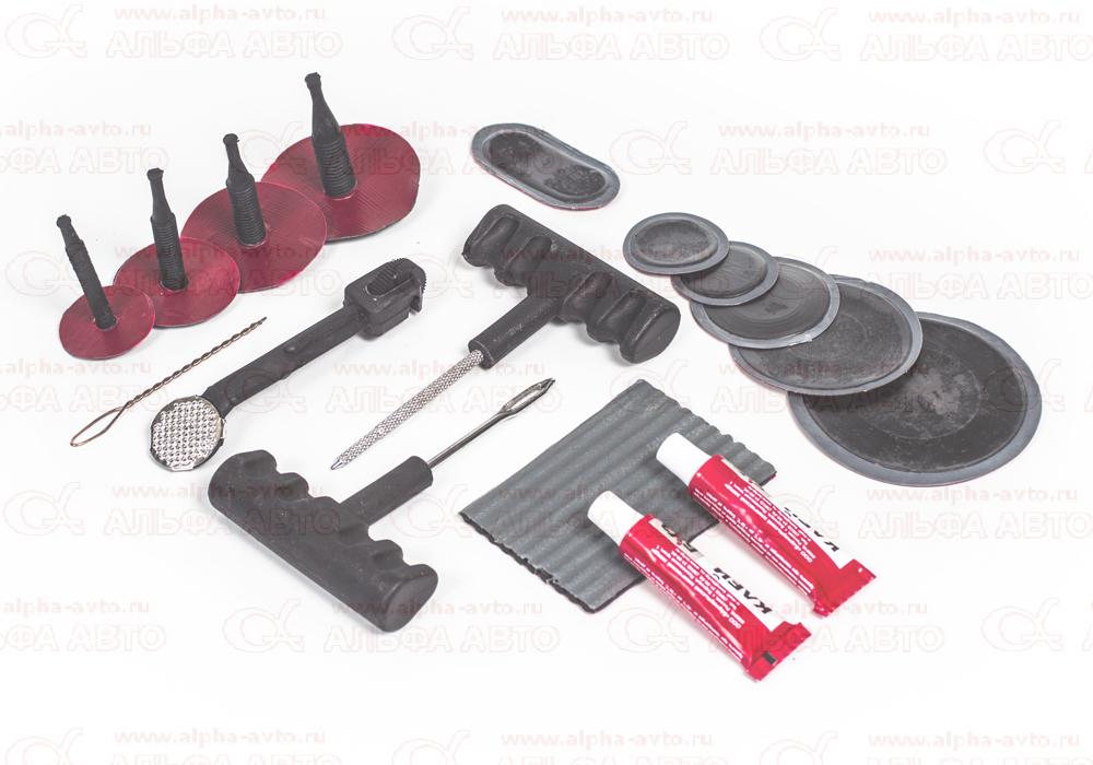 Автоаптечка для ремонта легковых бескамерных шин
