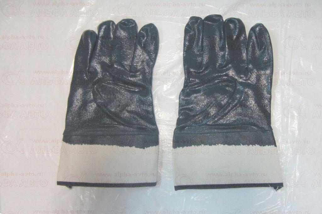 5079050 Перчатки нитриловые синие