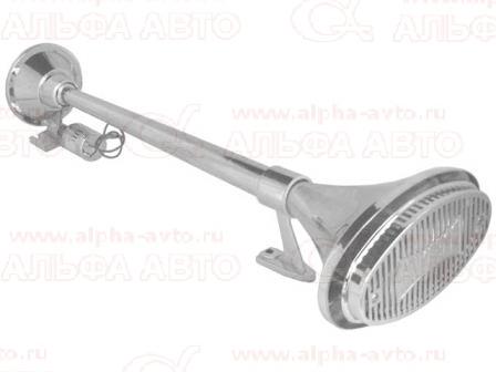 YL-660 Сигнал пневматический  однорожковый хром 24V 1003