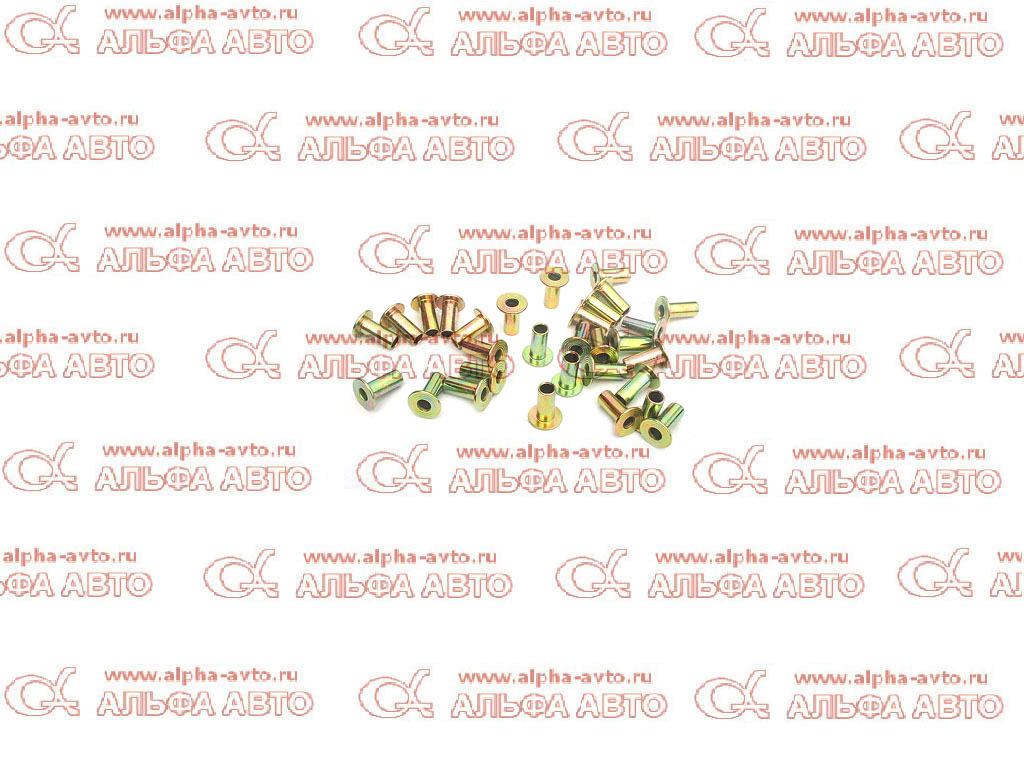 B 93686 Заклепки тормозных  колодок 6,35x17,5 L11
