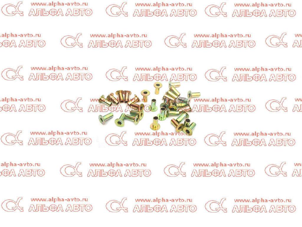 B 93683 Заклепки тормозных  колодок 6,35x12,7 L8