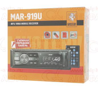 MAR-919U Магнитола Mystery USB/CD/MMC 4х50вт