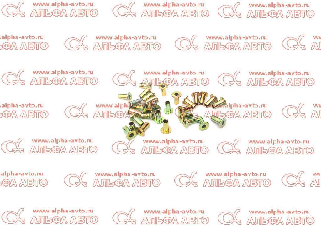 B 93680 Заклепки тормозных  колодок 6,35x13,5 L8,5
