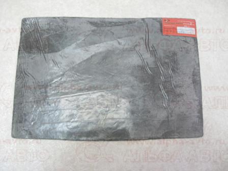 11267 Резина сырая с пленкой 190х270мм