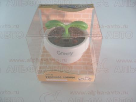 G531RU Ароматизатор меловой GREENY -Morning Sun