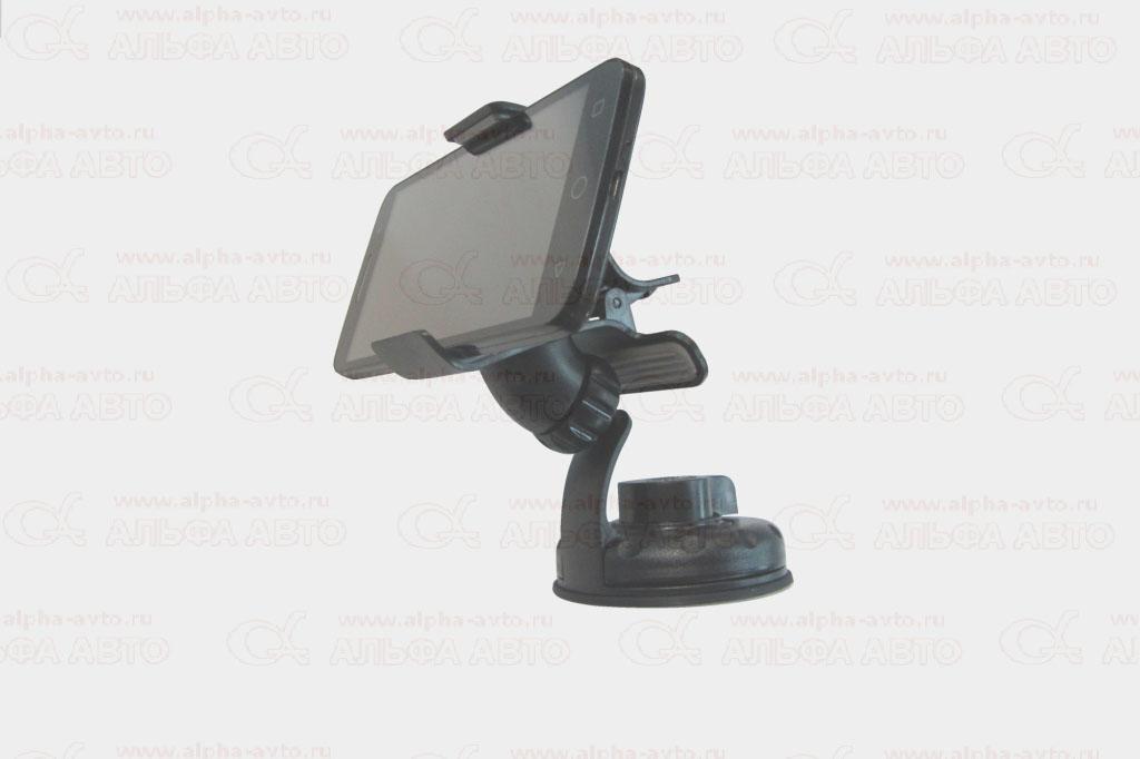 AMS-U-02 Держатель телефона до 90мм