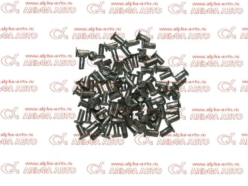 B 93038 Заклепки тормозных  колодок 5x10