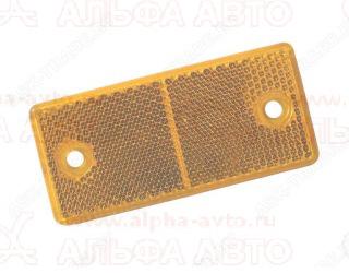 0021 Катафот прямоугольный под винт желтый