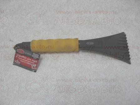 IS507 Скребок для льда 507 мягкая ручка 28см