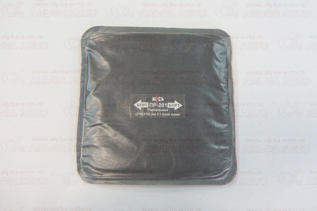 13110 Пластырь радиальный 210х210мм ПР-201 1 слой