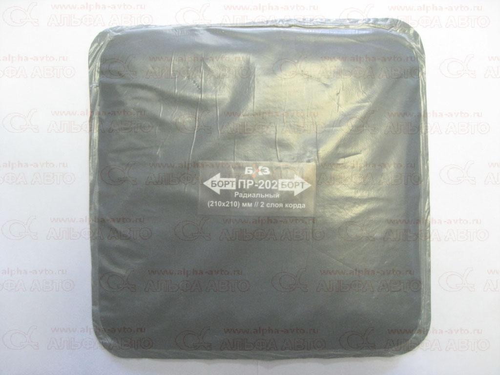 13111 Пластырь радиальный 210х210мм ПР-202 2 слоя