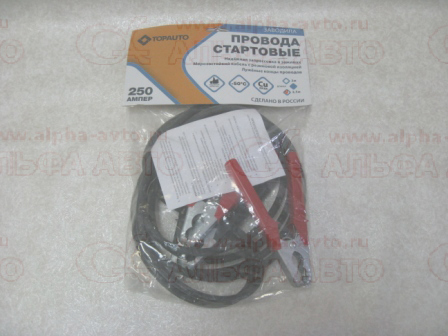 12455 Провода прикуривателя 250 А 2,5м