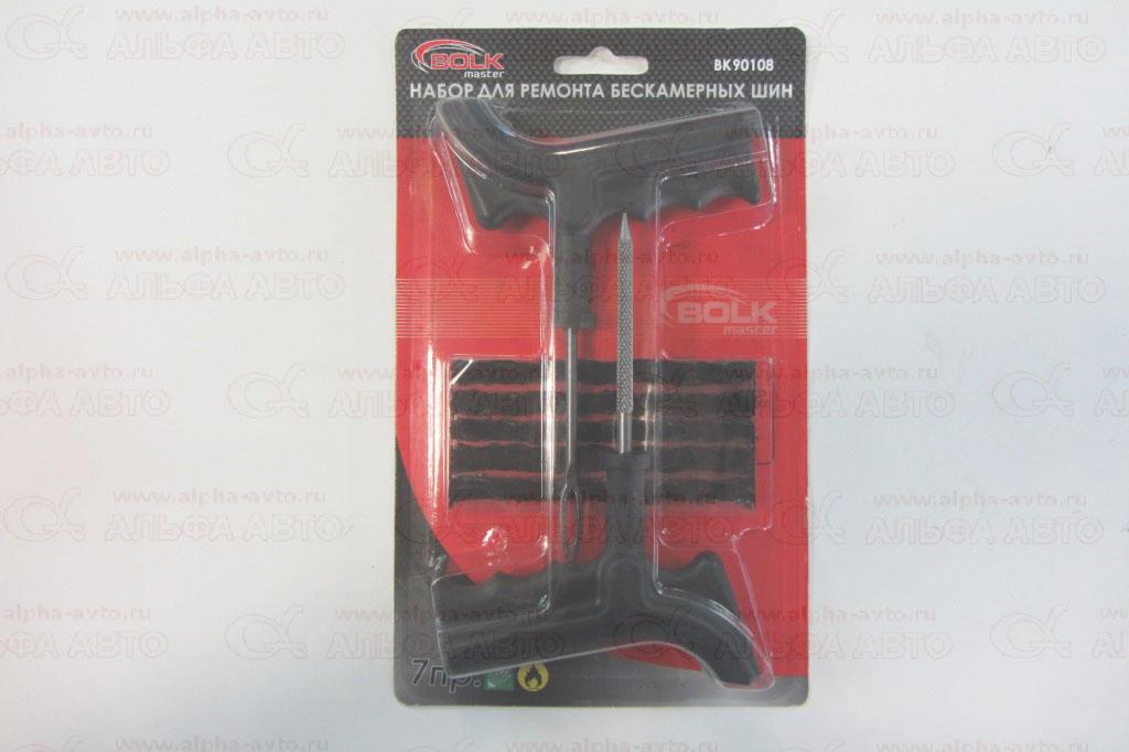 R7950028 Набор для ремонта бескамерных шин 7пр