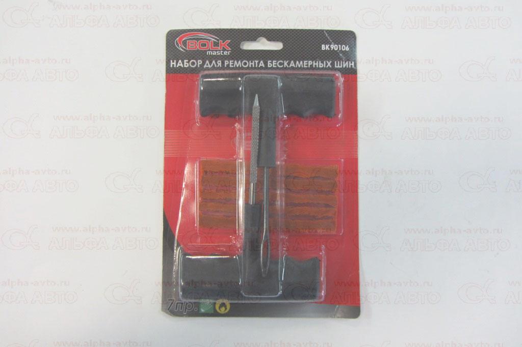 R7950019 Набор для ремонта бескамерных шин 7пр