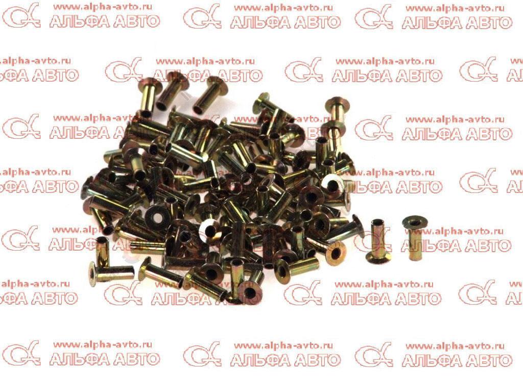 B 93068 Заклепки тормозных  колодок10x20 алюминиевая,к-т 100шт