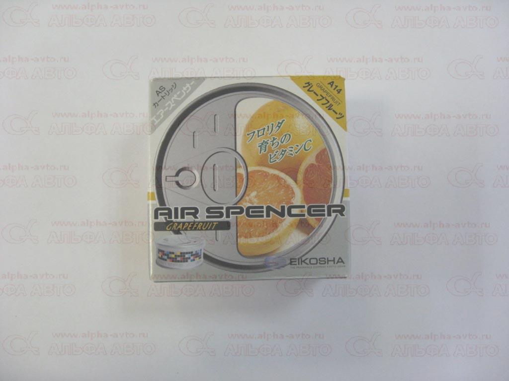 A-14 Ароматизатор меловой SPIRIT REFILL -Grape Fruits