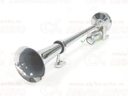 HQ-1004 Сигнал пневматический  однорожковый хром 24V 740мм