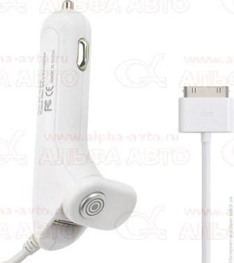 I-PH4 Зарядное устройство автомобильное IPHONE4