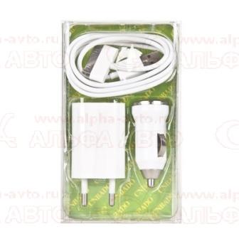 С005 Зарядное устройство автомобильное и сетевое IPHONE4