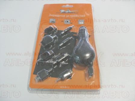 ACH-M-01 Зарядное устройство автомобильное 8в1