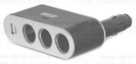 MCU-3U Прикуриватель 3 гнезда с USB поворотный