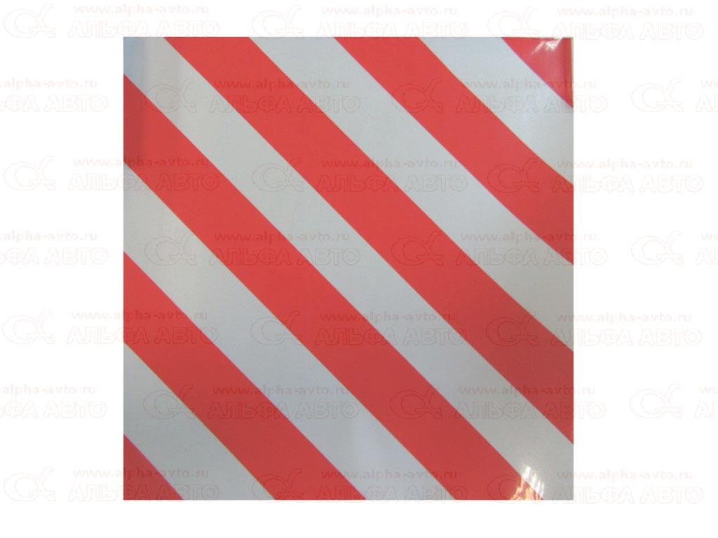 AT-7776 Наклейка Негабаритный груз светоотражающая