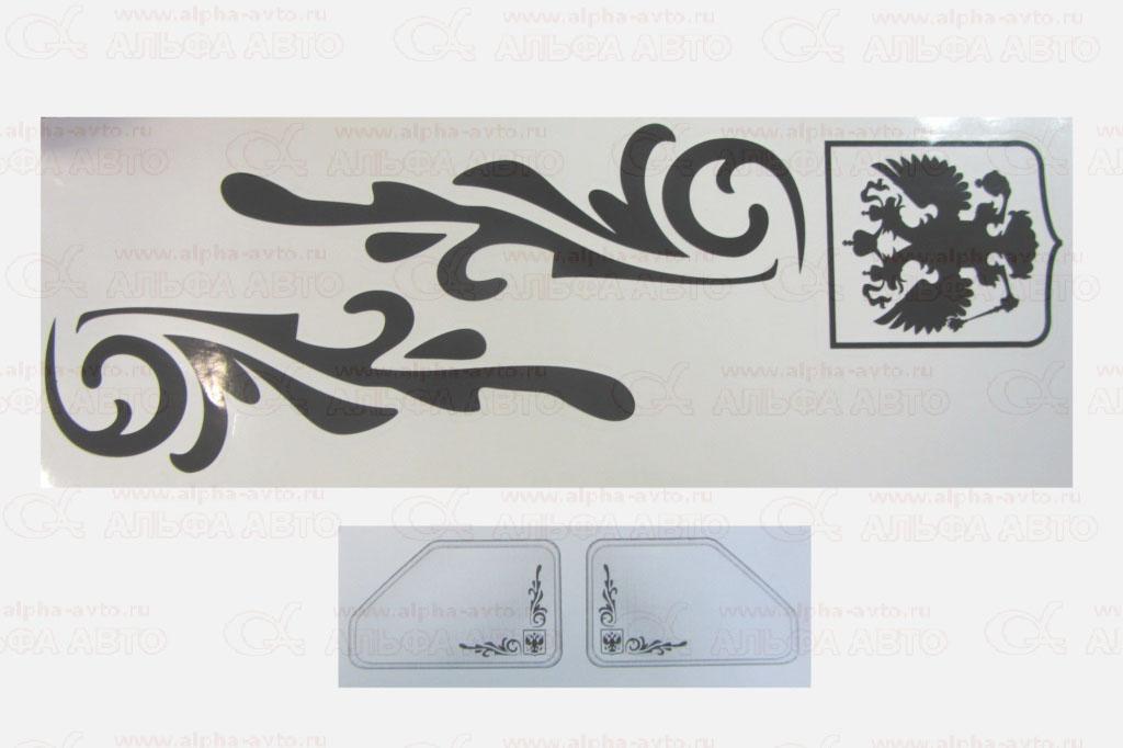 черный Наклейка на форточку Герб 50х50 к-т