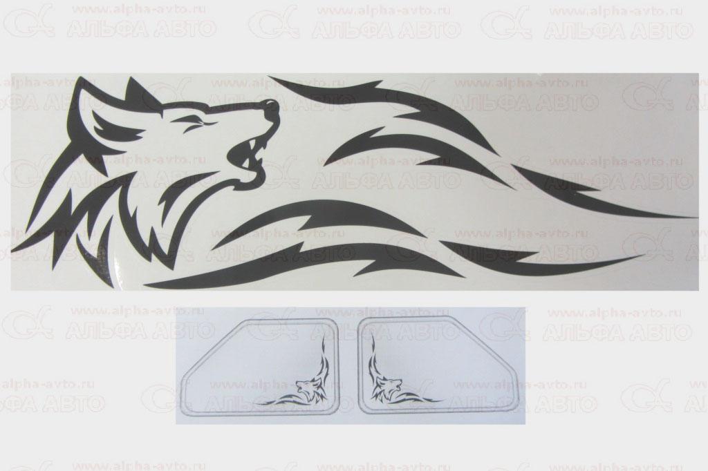 черный Наклейка на форточку Волк 40х42 к-т
