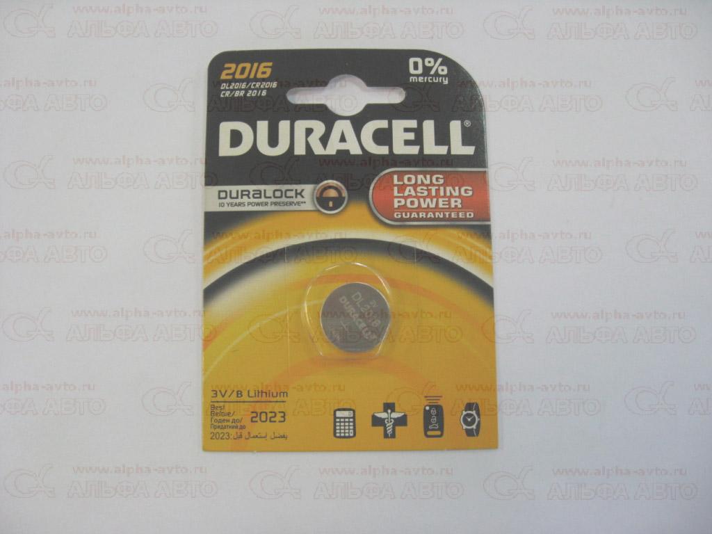 DL2016 Батарейка CR2016 Duracell