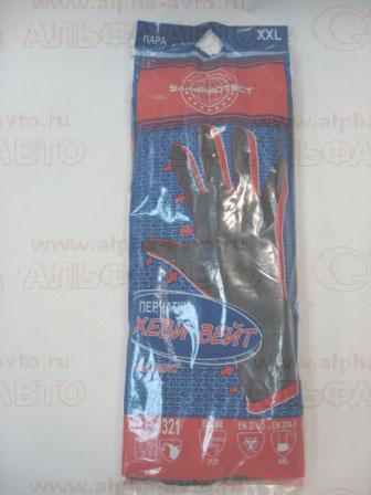 95451T Перчатки поливинилхлорид