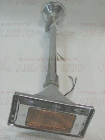 АТ-2600 Сигнал пневматический  однорожковый хром 24V с фонариком