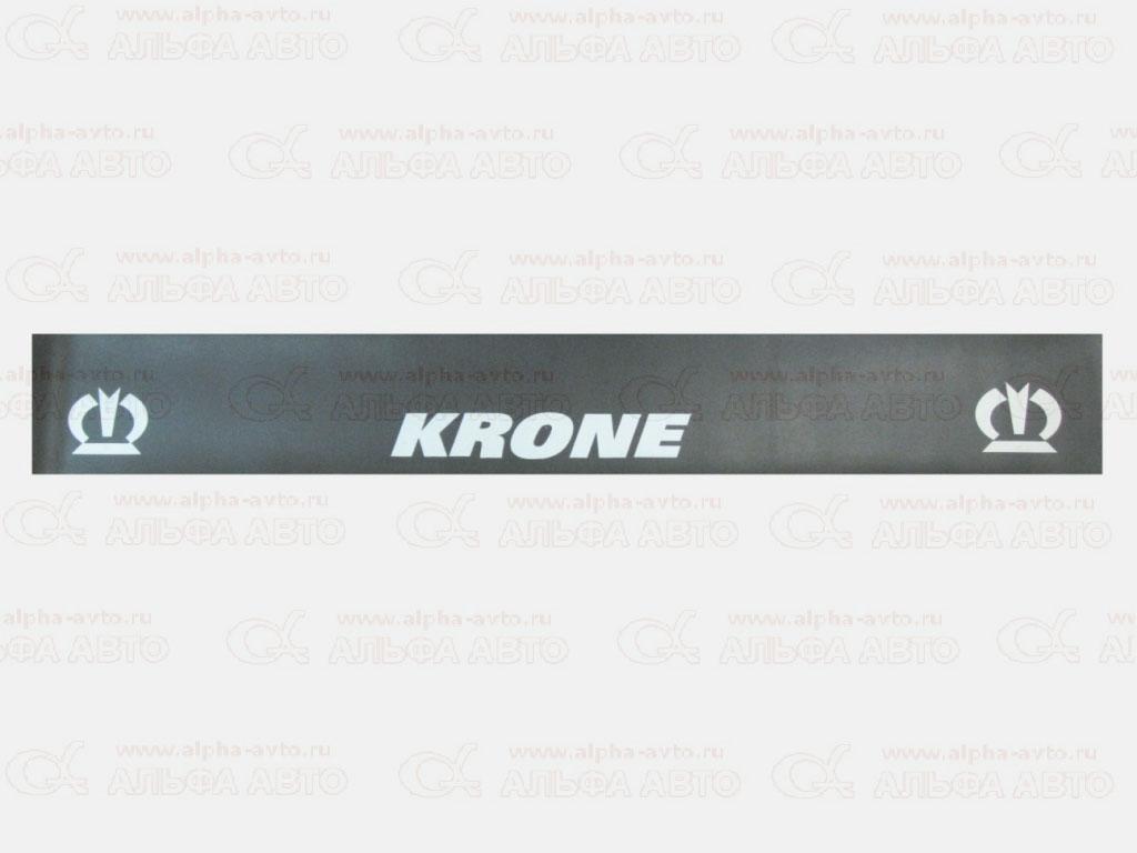 1403 Брызговик прицепа 35x240 Krone