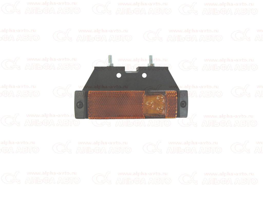 100.3731-02-1 Фонарь габаритов 12/24V led красный с кронштейном