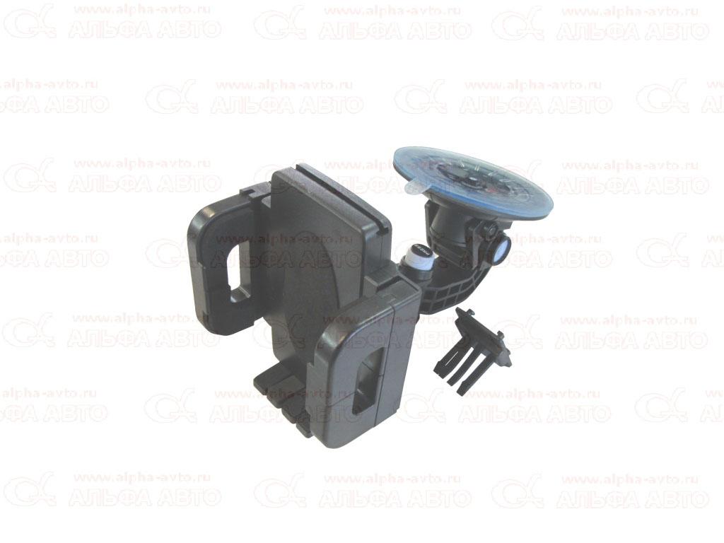 S2115W-F Держатель универсальный зажимы 75-155мм
