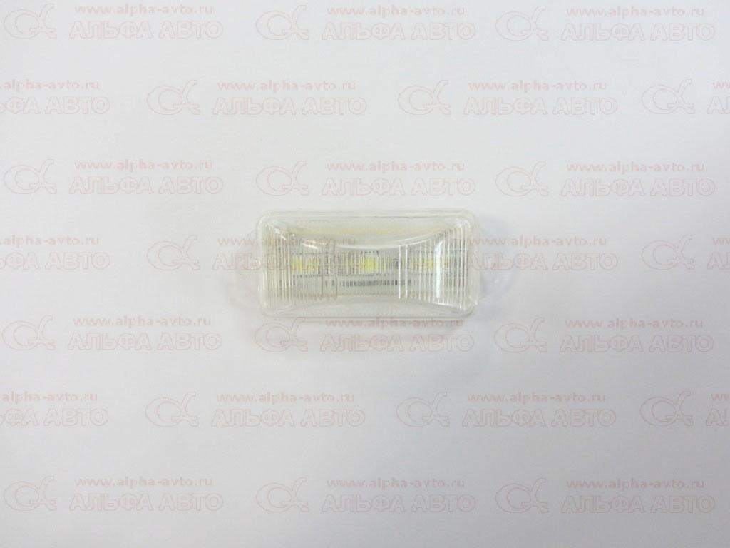 НК-0032/LEDб Фонарь габаритный led 24В 3 диода белый
