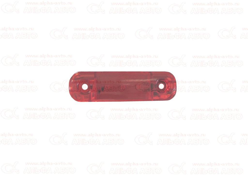 160.3731-02 Фонарь габаритов  красный