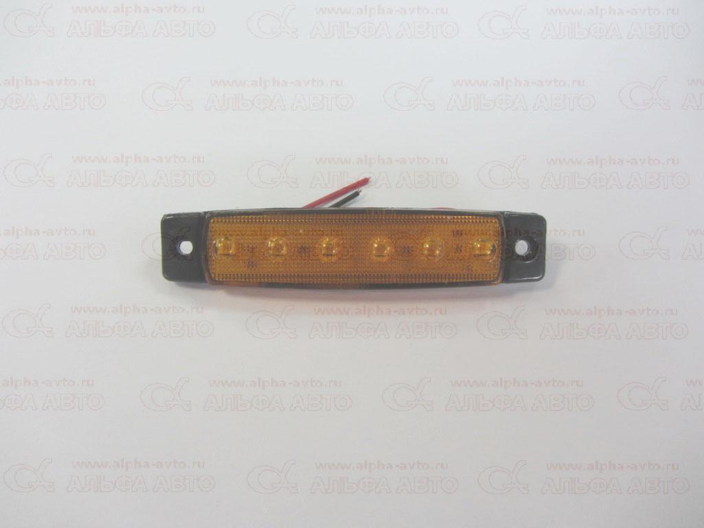 НК-0051/LED ж Фонарь габаритный led 24В желтый
