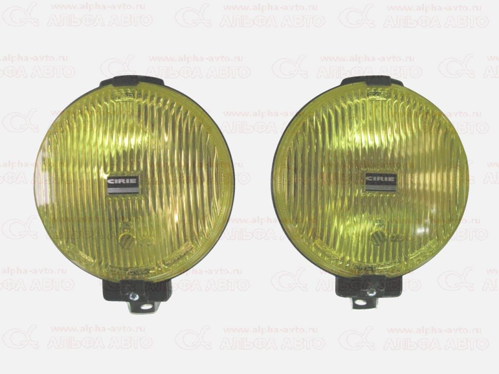 АТ-5728 Фара противотуманная круглая D=160мм 24V H3 желтая к-т