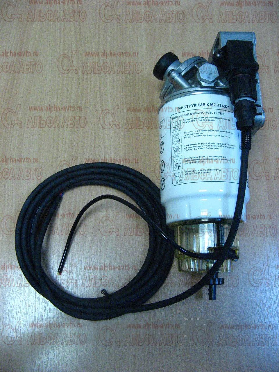 6403/02 Элемент фильтра грубой очистки топлива МАЗ ЕВРО-3 (со стаканом с датчиком)