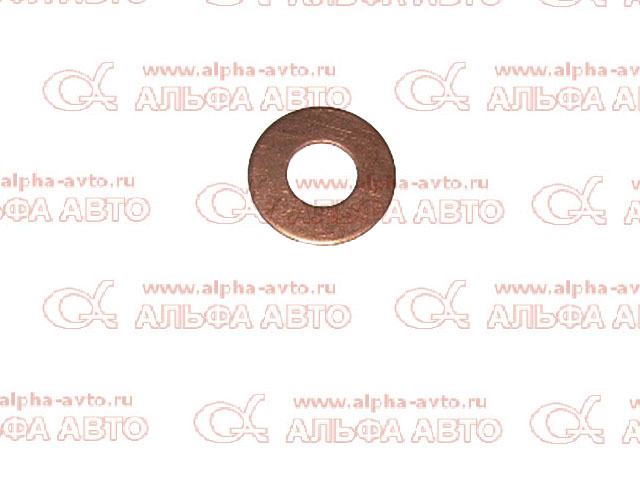 312383 Шайба форсунки ЯМЗ-650.10