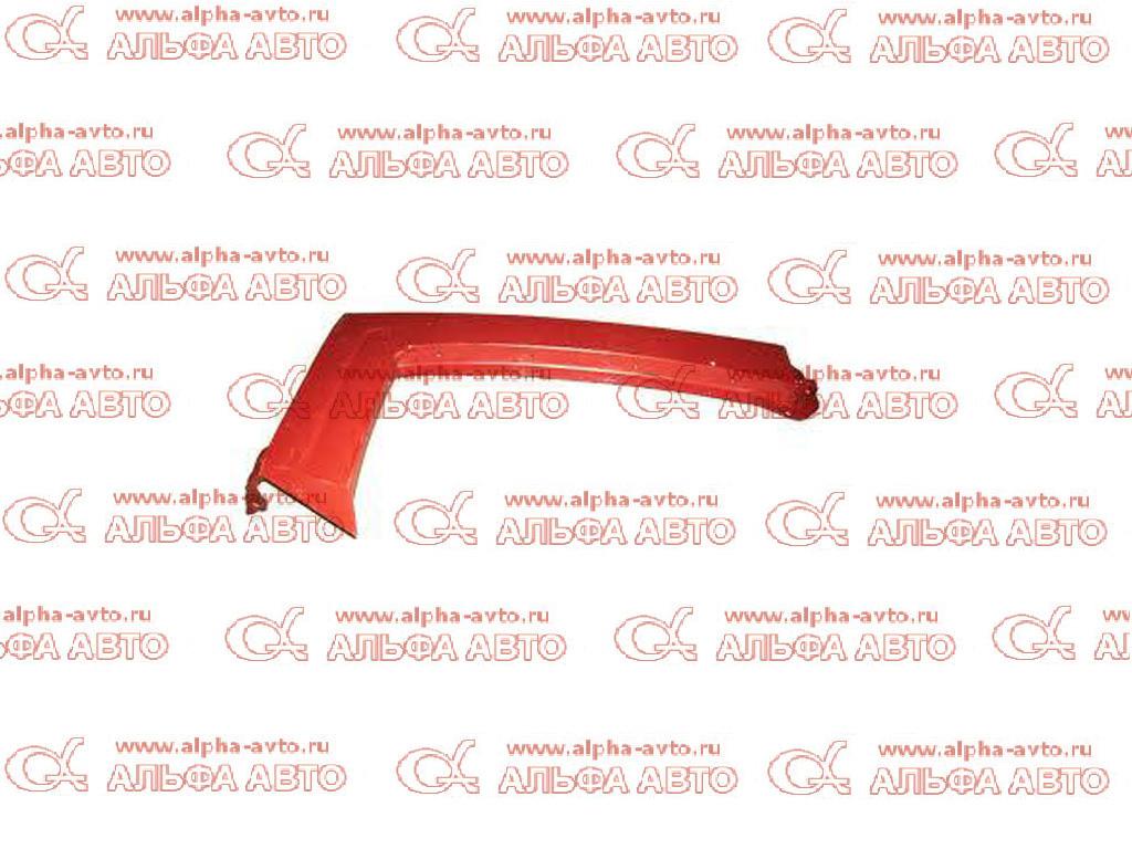 3307-8402308-10 Панель боковины переднего крыла правая ГАЗ-3307