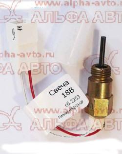 сб.2253 (Япония) Свеча накала для ПЛАНАР (фен) 4 кВт 18 вольт