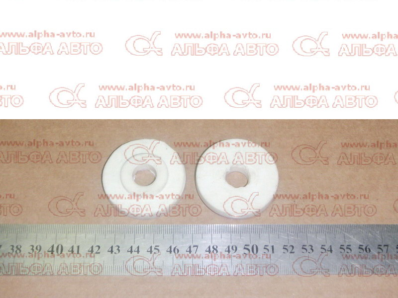 6430-5001896 Прокладка амортизатора кабины МАЗ ЕВРО